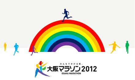O-マラソン.JPG